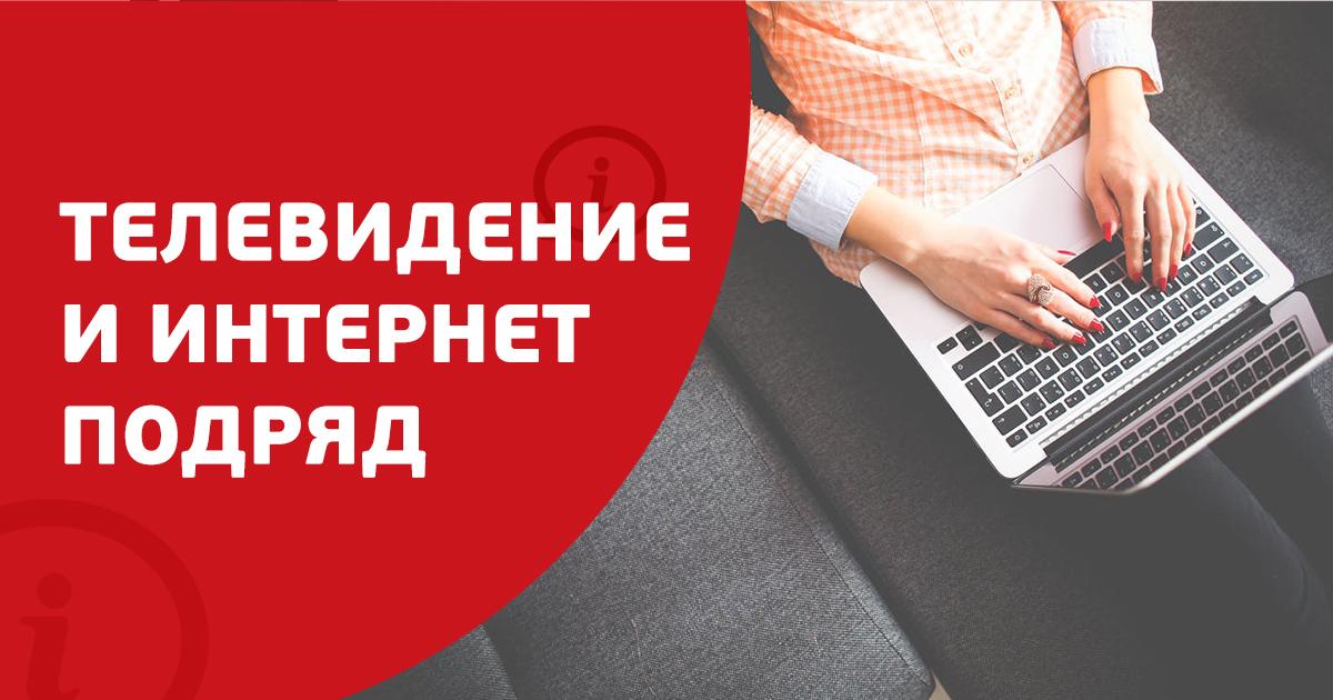 (c) Podryad.tv